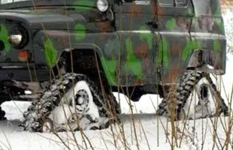 Гусеница на УАЗ