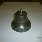 Поддужный колокольчик