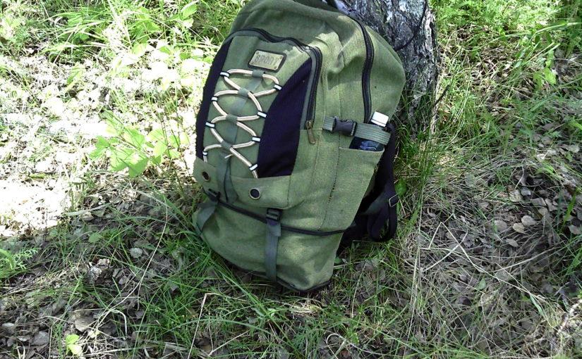 Рюкзак для металлоискателя