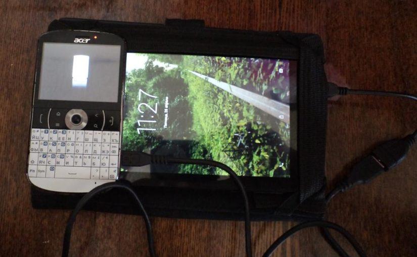 Зарядка телефона от планшета