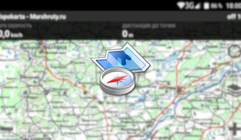 Rmaps Android